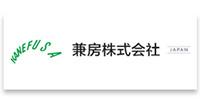 昆山兼房高科技刀具有限公司